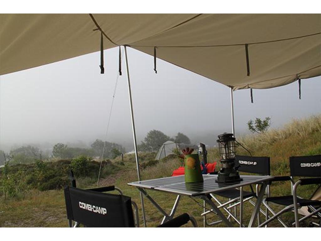 Combi Camp Flexi Tent & Trailer